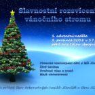 Slavnostní rozsvícení vánočního stromu 2.12.2018 v 17 hod